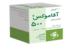 Afamox® ( amoxicillin ) Cap...
