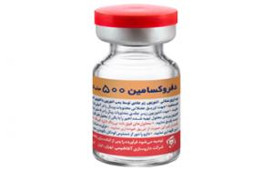 FERROUS OFF® ( Deferoxamin ...