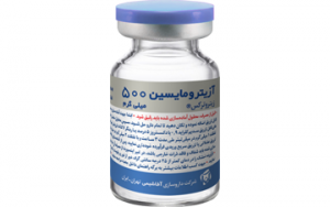 ZITHROTREX® ( Azithromycin ...
