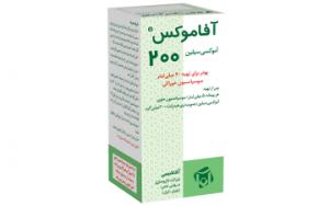 Afamox® ( amoxicillin ) 200...