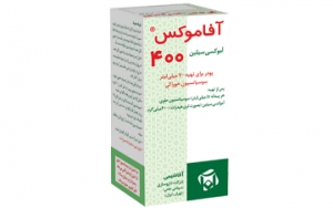 Afamox® ( amoxicillin ) 400...