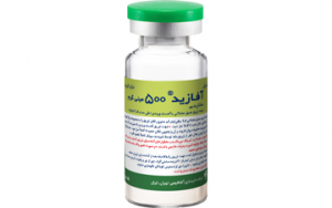AFAZID® ( Ceftazidime ) 500...