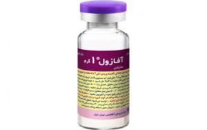 Afazol® ( Cefazolin ) 1 g
