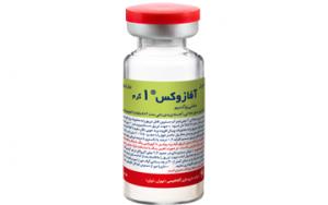 AFAZOX® ( Ceftizoxime ) 1g ...