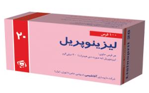 LISIOFA® ( Lisinopril ) Tab...